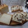 国産小麦でいつもの食パンと餡食パン、葡萄パン ハーフ&クォーター&クォーター