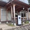 【宿泊記】節約派にオススメ!白川郷ゲストハウスKEI