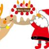 マジメに悩むクリスマスケーキ問題。今年のケーキ何にする?