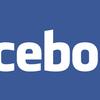 フィリピンでは中学生のほぼ全員が、Facebookに登録している!!