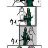 4コマ漫画「コマ回しの秘技」プルタブくん