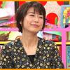 怒り新党のアナウンサー、青山愛はトランプの後輩!?テキサスいじりが半端ない!