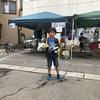 タカクラキッズコンペ 1、3、4年の部入賞!
