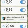 絶対起きる*目覚ましアプリで朝時間を満喫