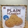 いつも売り切れになっていた、業務スーパー『プレーンクッキー』を食べてみた!