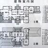 旧青木家那須別邸(2)(栃木県那須町)~つくば市とその周辺の風景写真案内(472)
