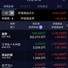 2020-10-23(金)