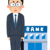銀行口座はネット銀行