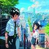 君の名は。【日本中が感動した邦画歴代興行収入第2位の作品がBlu-rayで7月26日にとうとう発売!】