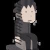 欅坂46・長濱ねる卒業イベント「ありがとうをめいっぱい伝える日」ファンクラブ先行受付抽選結果。【7.30】2019.7.5