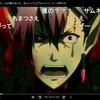 【pso2】果てしなき跋扈の終わり【16話】