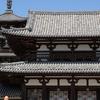 世界最古の木造建築群であり、日本で最初に世界文化遺産となった法隆寺を訪ねる。
