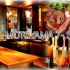 【オススメ5店】本山・覚王山・藤が丘(愛知)にあるカフェが人気のお店