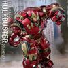 【アベンジャーズ】ムービー・マスターピース『ハルクバスター〔DX版〕』1/6 可動フィギュア【ホットトイズ】より2020年5月発売予定!