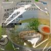 ノンフライ麺はグリーンアイの柚子塩ラーメンがおすすめ!健康にもいいんです。