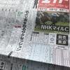 2020年 京都新聞杯&プリンシパルS