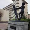 市営如意荘/愛知県名古屋市