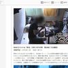 予定詳細:1/19(火) NHKスペシャル『ある、ひきこもりの死 扉の向こうの家族』を観る、語る【Zoom】