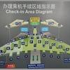 中国 北京国際空港のラウンジ訪問!プライオリティパスで入れるAir Chinaラウンジへ