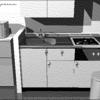 HyperCardスタック「ごはん」(1995年)紹介