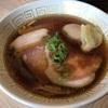 【神奈川 相模原 ラーメン】これはラーメンを通り越した、すごい料理!中村麺三郎商店