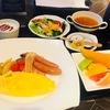 【横浜ベイシェラトン】選べるセットメニューでの朝食とシェラトンスポーツクラブ