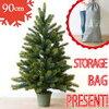 PLASTIFLORを予約なしで買うならこのサイト!クリスマスツリー