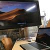 MacBook Proをテレビに繋げたいので、HDMIのコネクタがあるUSB-Cハブを買いました