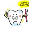 【レポート】お手伝いをしよう!アルゴリズム編 2019.07.14