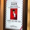 19.05.19 中島卓偉 TAKUI NAKAJIMA SPECIAL LIVE 2019 Everybody,Look Ahead Up!!@横浜ランドマークホール 夜公演