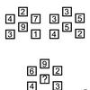 【算数パズル】中央にあるハテナにはどんな数字が入る???