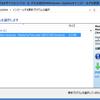Mediatek Preloader USB VCOM (Android) ドライバを更新したら古いAndroid スマホがUSBで繋がらなくなった