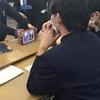 京都教育大学附属桃山地区学校園 教育研究発表会 レポート No.6(2017年2月3日)