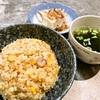 チャーハン (中国妻料理)