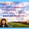 ブログ3周年記念に‥思うこと☆
