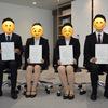 私たちのみた鎌倉新書 ~ 新卒2年目からのメッセージ~