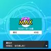 【ポケモン剣盾】ナマコのゴリラ風煮込み【S1シングル瞬間49位】