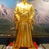 Golden!