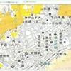 家を買う前にハザードマップで確認するべし!土砂崩れ、浸水地域がわかるよ。in 神戸・三宮・元町 VLOG#55