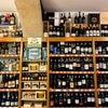 【リスボン】厳選グラスワインが3ユーロ〜BacoAlto