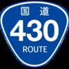 No.085 国道430号