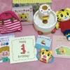 こどもちゃれんじの一歳特別号をゲット!おもちゃやリュック、絵本など盛りだくさん!