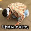 【デレステ】[深緑の魔女]高森藍子 実装!
