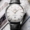 全新オメガのセイウチのシリーズEdizioneVeneziaベニスの特別な版の腕時計