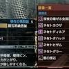 【MHXX】カマキリ装備一式/ブレイヴガンランス編【モンハンダブルクロス攻略】