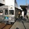 東急電車に脱臭機能・デオドラント車両の導入をするかも。