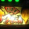 平成16年(2004年)の出来事と思い出「樋口さんと夏目さんはどこに?」「Facebookはこの年からですね」