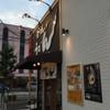 高崎おすすめランチ。美味な博多風うどん。イチカバチカ 高崎店。
