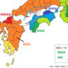 倭国大乱 ~日本において「和」というアイデンティティが生まれた原因
