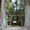奈良 室生龍穴神社~吉祥龍穴 本当に龍がいるような雰囲気のところでした。室生寺は階段が・・・